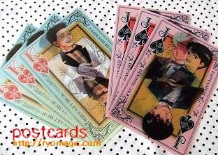 ポストカード柄