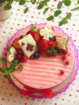 トランプケーキ