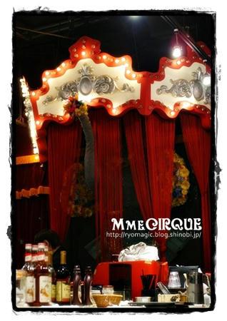 Mme.CIRQUE1
