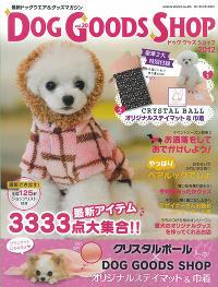 cover_00000000256_l.jpg