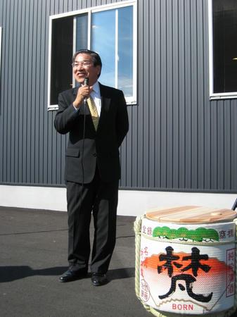 鯖江市市長 牧野百男氏