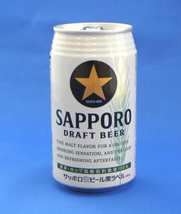 beer_20060703.jpg