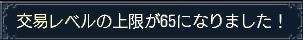 b96cbf32.jpg