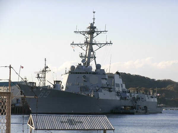 DDG-89 USS Mustin