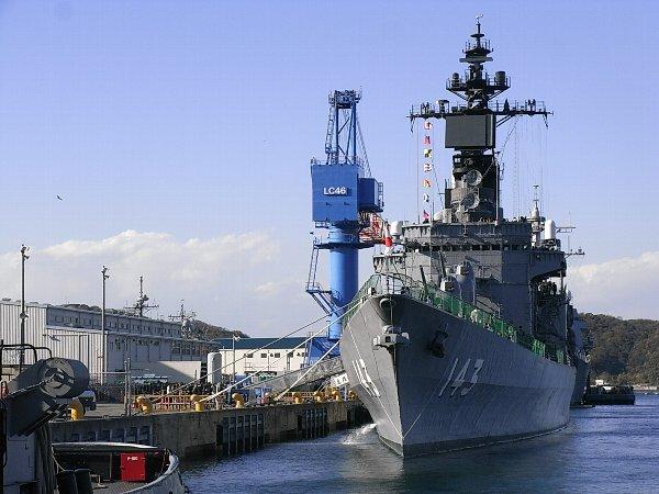 DDH-143 Shirane