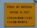 フィートを漢字で
