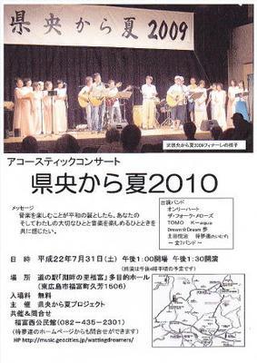 kenou20101.jpg