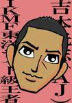s-touitsukurohyou.jpg