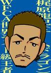 s-touitsukaji.jpg