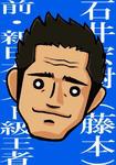 s-touitsuishii.jpg