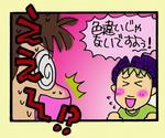 s-syougeki.jpg