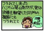 s-krush3c.jpg