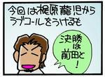s-krush4b.jpg