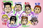 s-krushsoukanzu.jpg