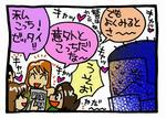 s-kimomanga2.jpg