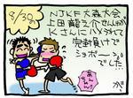 s-oomori1.jpg
