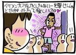 s-oomori4.jpg