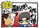 s-rasyasyugyo1.jpg