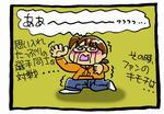s-rasyasyugyo2.jpg
