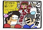 s-rasyasyugyo4.jpg