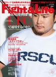 FL17cover.jpg