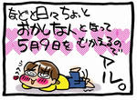 s-04_17_0d.jpg