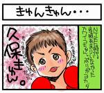 s-kyunkyuna.jpg