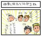 s-krush10a.jpg