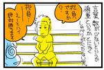 s-rasyamanga2.jpg
