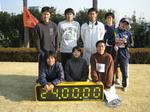 24時間マラソン
