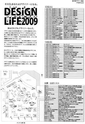 designlife.jpg
