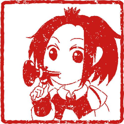 nenga_hanko.jpg