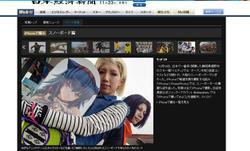 日本経済新聞に痛板がwwww