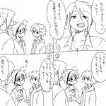 るぷまんが大王2