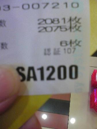 096be51d.jpeg