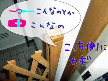AP1160287.jpg