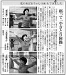 asahi0125.jpg