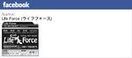 ラフフォースのフェイスブックページ