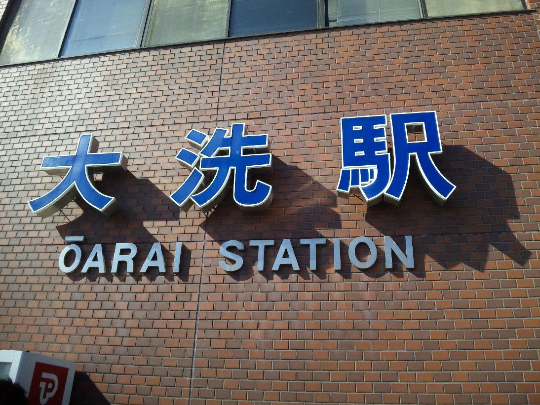 oarai_001.jpg