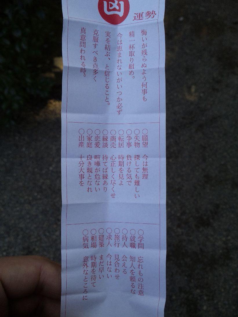 oarai_008.jpg