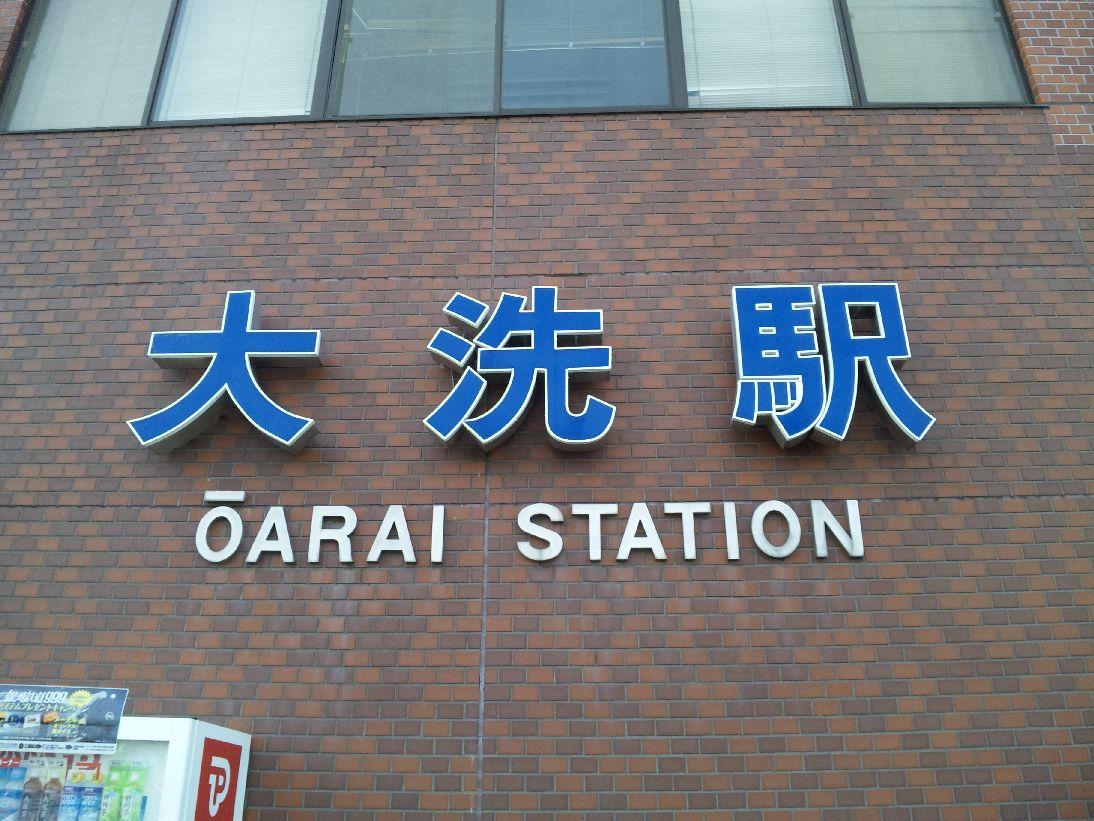 oarai2_008.jpg