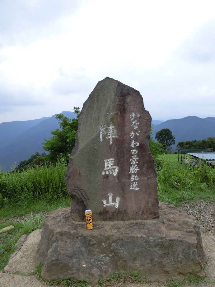 takao_031.jpg