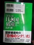 DSC00183_copy.jpg