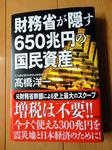 DSC02536_copy.jpg