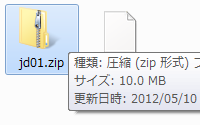 10MB.png