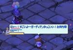 screenshot0025a.jpg