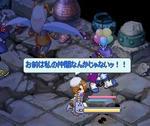 screenshot0027c.jpg