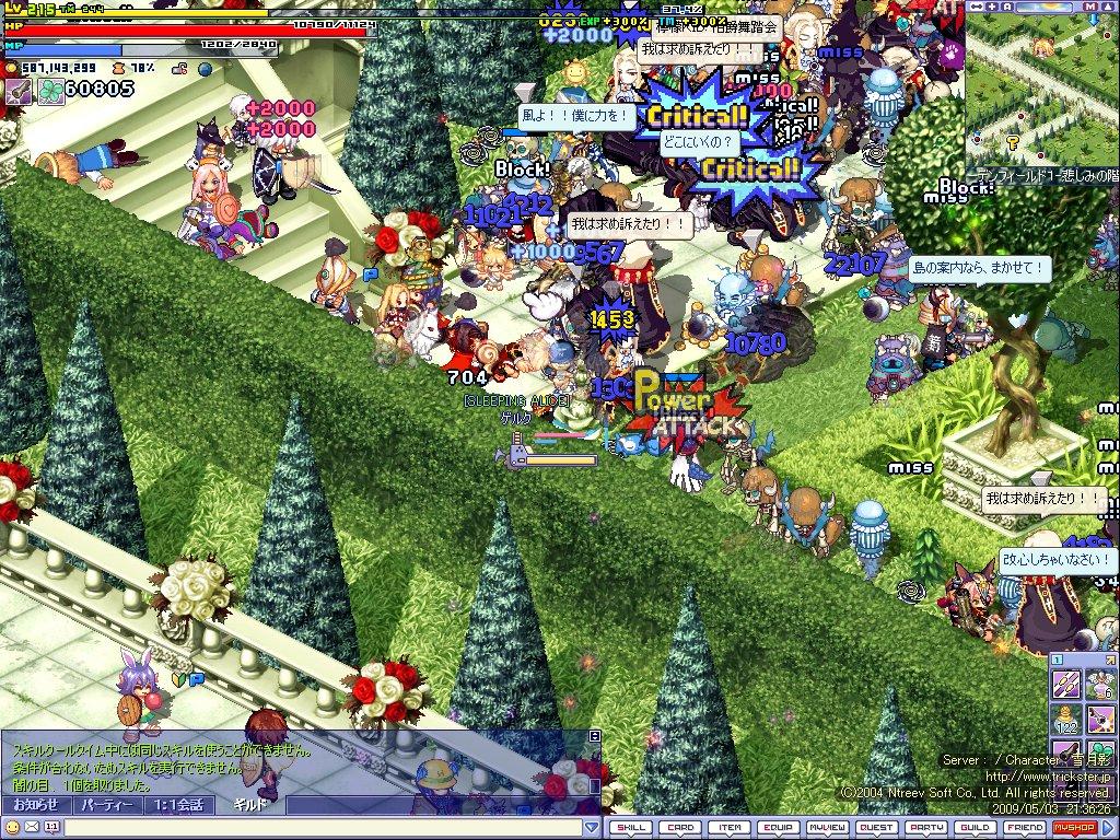 screenshot0480.jpg