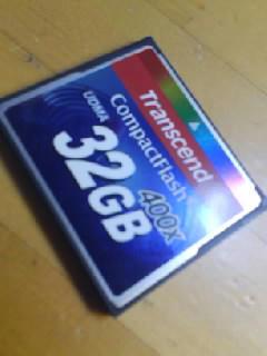 13ba6f87.jpeg