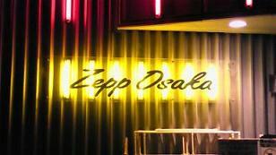 ZeppOosaka